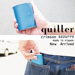 チビ財布 varioシリーズ PICCOLO azzurro crimson  メンズ レディース 財布 小さい財布 小財布 極小財布 コインケース|quitter
