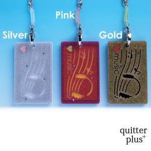 アクリルパスケース 選べる34種類 ミュージック   お祝い プレゼント|quitter