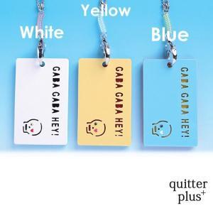 アクリルパスケース 選べる34種類 ミニドクロ   お祝い プレゼント|quitter