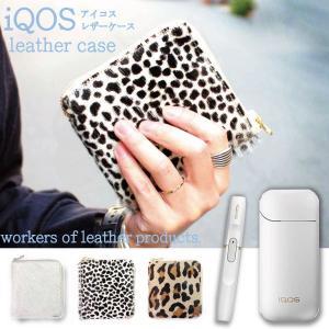 アイコスケース アイコス ケース iQOS 馬革 レザー レディース ファスナー workers of Leather products.|quitter