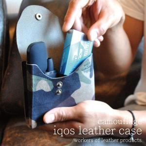 アイコス ケース iQOS レザー ケース 迷彩  wlp-08 workers of Leather products  ワーカーズオブレザープロダクツ|quitter