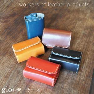 グロー ケース グローケース glo gloケース レザー 栃木レザー  メンズ レディース  人気  お祝い  ギフト   workers of Leather products|quitter