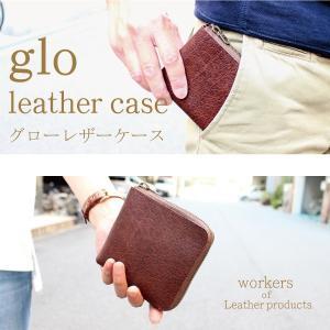 グロー ケース グローケース イタリアンバッファロー レザー glo gloケース  人気  お祝い  ギフト  workers of Leather products|quitter