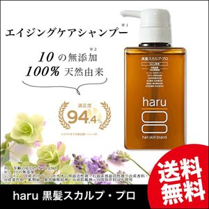 ヤシ油(ココナッツオイル)由来、3種のアミノ酸系洗浄成分で優しく頭皮ケア。 頭皮にベタっとはりついた...