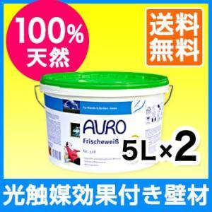 壁が空気をキレイにする!?漆喰風の白壁塗料 AURO(アウロ) No.328 光触媒効果付 天然ウォールペイント 10L|quofirm