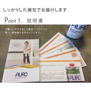AURO(アウロ) No.431 天然床ワックス(清掃用) 1L缶 【送料無料・あすつく対象】|quofirm|03