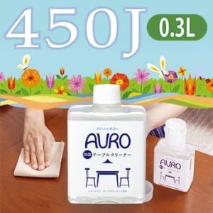 AURO アウロ No.450J テーブルクリーナー 詰替え(300ml) CPP|quofirm