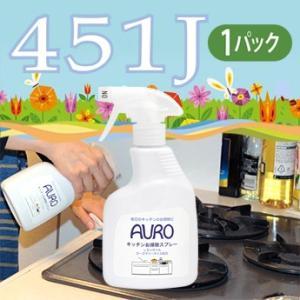 AURO アウロ No.451J キッチンお掃除スプレー(350ml) CPP quofirm