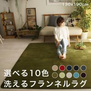 ラグ 6畳 洗える カーペット 3畳 ラグマット おしゃれ 北欧 絨毯 130×190 安い 2畳 8畳 赤ちゃん 滑り止め センターラグ オールシーズン|quoli