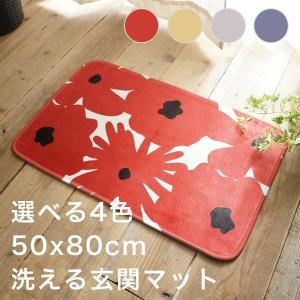 ■サイズ:50x80cm  ■機能 洗濯機OK  すべり止め  ホットカーペット ・ 床暖房  ■素...