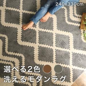ラグマット ラグ 6畳 洗える カーペット 3畳 おしゃれ 北欧 絨毯 240×330 安い 2畳 8畳 赤ちゃん 滑り止め センターラグ オールシーズン|quoli