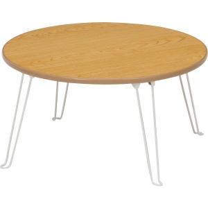 折りたたみテーブル 軽い ローテーブル おしゃれ ミニテーブル 木製  テーブル 脚 リビングテーブル 北欧 センターテーブル コーヒーテーブル ちゃぶ台 折れ脚