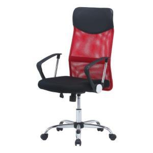 オフィスチェア メッシュ ハイバック リクライニング 腰痛 肘置き おしゃれ クッション パソコンチェア 疲れない コンパクト 安い 子供 デスクチェアの写真