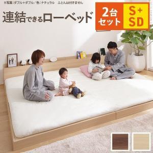 シングルベッド ベッド フレーム シングル セミダブル 格安 安い フレームのみ 子供 連結 コンパ...