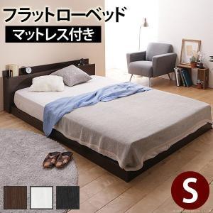 サイズ [ベッド]幅105.5x奥行218.5x高さ53.5(床板高さ9.5)cm [マットレス]幅...