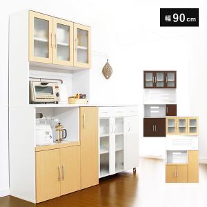 ツートン食器棚【パスタキッチンボード】(幅90cm×高さ180cmタイプ)|quoli