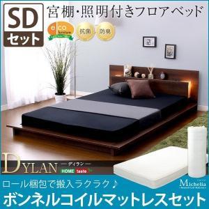ベッド マットレス セミダブル フレーム 格安 セミダブルベッド サイズ すのこ 安い マットレス付...