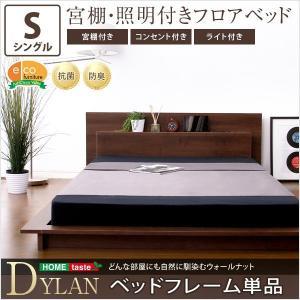 シングルベッド ベッド フレーム シングル 格安 サイズ すのこ 安い フレームのみ 子供 通気 コ...