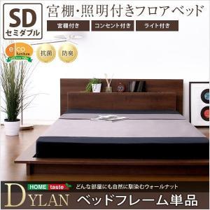 セミダブルベッド ベッド フレーム セミダブル 格安 サイズ すのこ 安い フレームのみ 子供 通気...