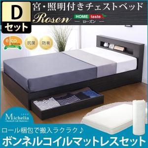ダブルベッド マットレス 収納付き 格安 収納付きベッド ダブル フレーム マットレス付き 安い ベ...