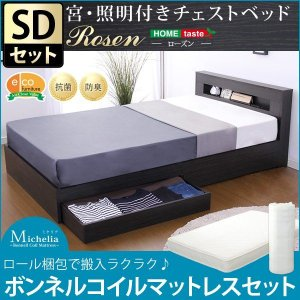 【商品について】  ■サイズ: (ベッド)(約)幅120x奥行208x高さ66.5cm (マットレス...