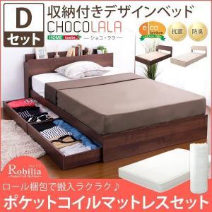 ベッド マットレス 収納付き 格安 収納付きベッド ダブル フレーム マットレス付き 安い ダブルベ...