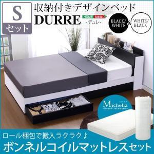 ■サイズ (ベッド)幅104x奥213x高70cm 商品重量:51.5kg (マットレス)幅97x奥...