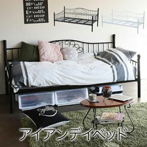 ベッド シングルベッド サイズ フレーム 格安 安い フレームのみ シングル 子供 通気 コンパクト...