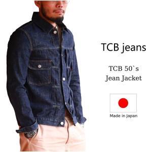 ■商品名:TCB jeans 50`s JeanJacket 2nd ■サイズ:商品ページ内のサイズ...