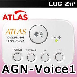ユピテル ATLAS/声でお知らせするゴルフナビ AGN-Voice1 qvshop
