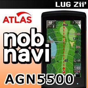 送料無料 ATLAS アトラス ゴルフナビ 高低差表示 AGN5500 qvshop