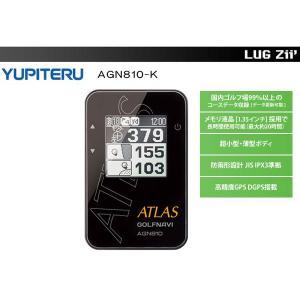 送料無料 ユピテル ATLAS 超小型・薄型 GPSゴルフナビ AGN810(K) ブラック qvshop