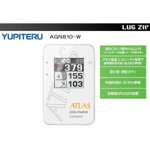 ≪人気商品≫送料無料 ユピテル ATLAS 超小型・薄型 GPSゴルフナビ AGN810(W) ホワイト qvshop