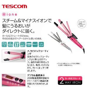 TESCOM テスコム マイナスイオンヘアーアイロン 直径26mm IPM70 JANコード4975302407016|qvshop