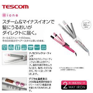 TESCOM テスコム マイナスイオンヘアーアイロン 直径32mm IPM71 JANコード4975302407122|qvshop