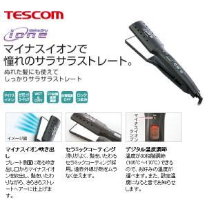 TESCOM テスコム マイナスイオン ヘアーアイロン ITH50 K/ブラック JANコード4975302407504|qvshop