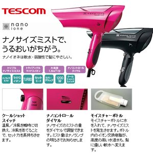 TESCOM テスコム ナノイオンヘアードライヤー TID1000 JANコード4975302110336|qvshop