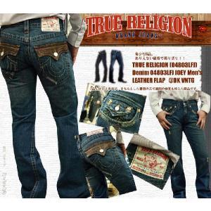 [訳アリB品]TRUE RELIGION(04803LFJ)★JOEY Men's Leather Flap Denim@Dark Vintage★トゥルーレリジョン/#0430-5 qvshop