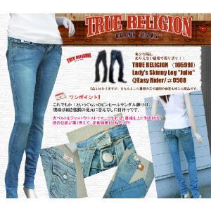 [訳アリB品]TRUE RELIGION(10599J)★Lady's Skinny Leg