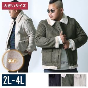 大きいサイズ ムートンコート メンズ ジャケット ミリタリー...