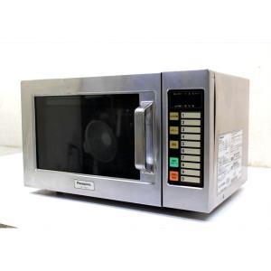 E4590NU 値下げ!業務用電子レンジ パナソニック NE-710GP 09年製 庫内容量 22L 電源 単相100V 消費電力 1260W 厨房機器即決 r-1recycle