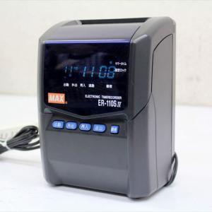 E4991YO 電子タイムレコーダー MAX ER-110SIV  マックス オフィス用品 電子文具 勤怠管理 最上位機種店舗業務用 OA機器 r-1recycle