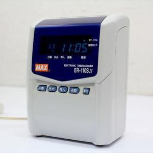 E4992YO 電子タイムレコーダー MAX ER-110SIV  マックス オフィス用品 電子文具 勤怠管理 最上位機種店舗業務用 OA機器 r-1recycle