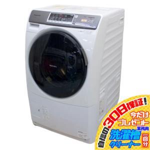 E5637NU 30日保証!ドラム式洗濯乾燥機 パナソニック NA-VH310L 14年製 洗濯7k...