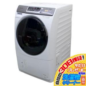 E5736NU 30日保証!ドラム式洗濯乾燥機 パナソニック NA-VH310L 14年製 洗濯7k...