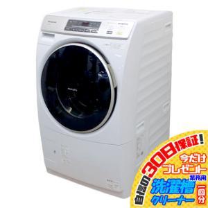 E5958NU 30日保証!ドラム式洗濯乾燥機 パナソニック NA-VH300L 13年製 洗濯7k...