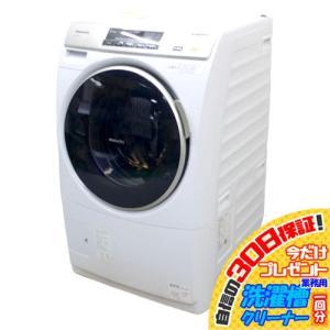 E6241NU 30日保証!ドラム式洗濯乾燥機 パナソニック NA-VH300L 13年製 洗濯7k...