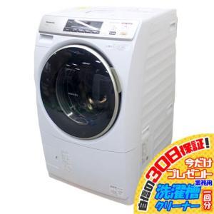 E7679NU 30日保証!【美品】ドラム式洗濯乾燥機 パナソニック NA-VH300L 13年製 ...