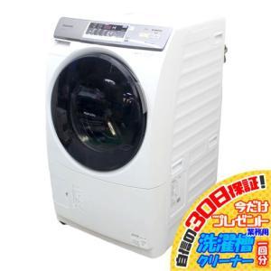 E7945NU 30日保証!ドラム式洗濯乾燥機 パナソニック NA-VH310L 14年製 洗濯7k...