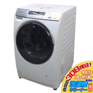 E8581NU 30日保証!☆ドラム式洗濯乾燥機  パナソニック NA-VD100L 11年製 プチ...